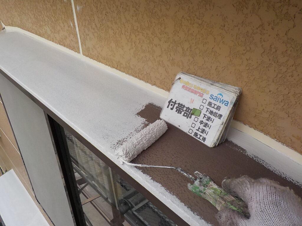 出窓の塗装 付帯部の塗装 錆止め