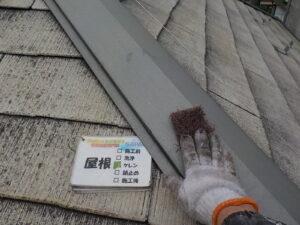 棟板金ケレン 棟板金の塗装 屋根リフォーム工事