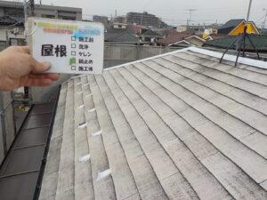 屋根塗装 下塗り 下地処理