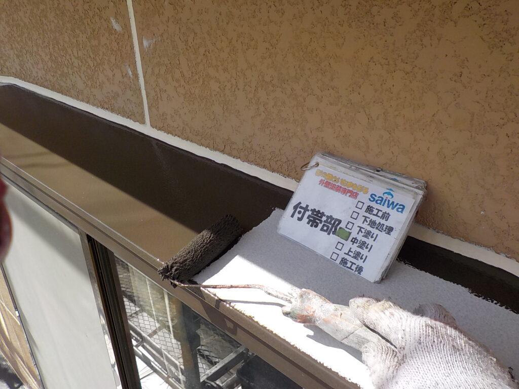 出窓の塗装 付帯部の塗装