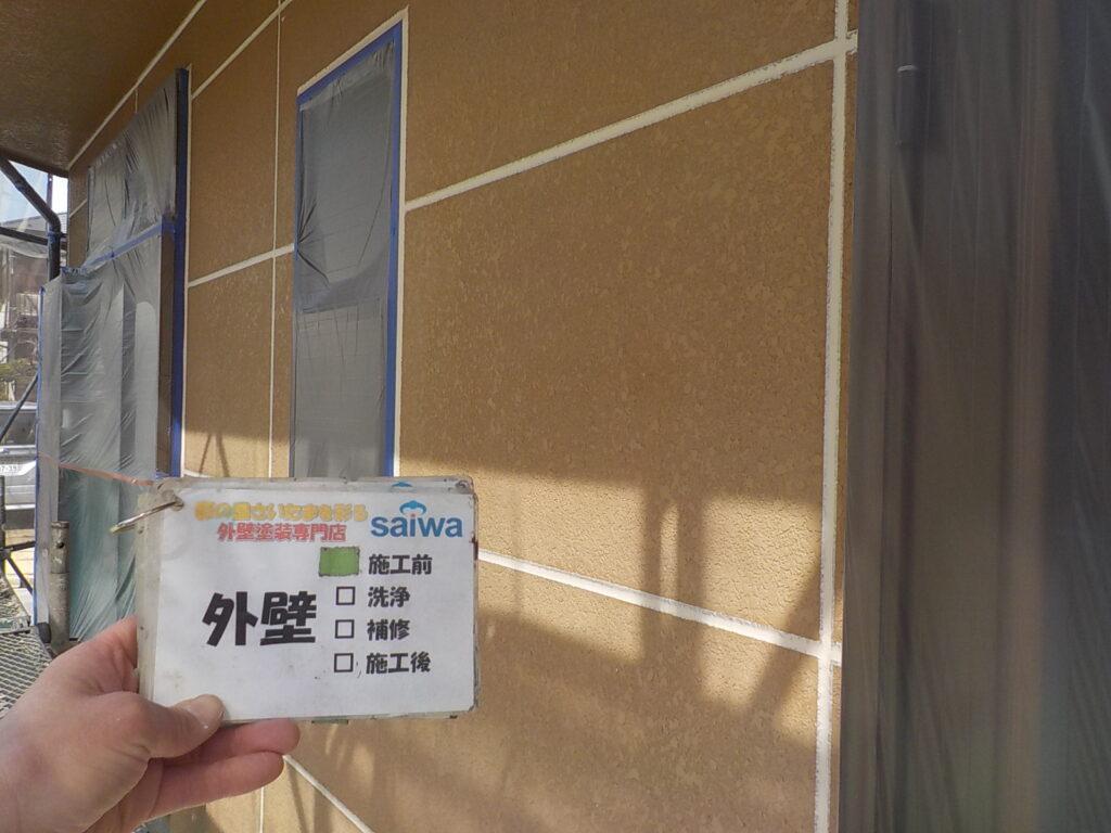 外壁塗装 外装リフォーム