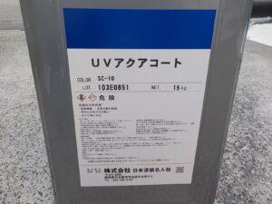 JPM UVアクアコート フッ素塗料