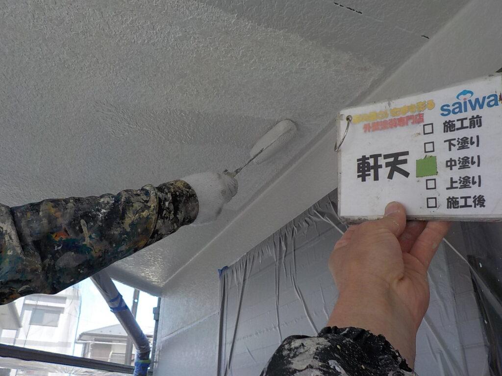 軒天塗装 塗装 住宅
