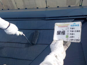 さいたま市 屋根の塗装 塗装工事 住宅リフォーム