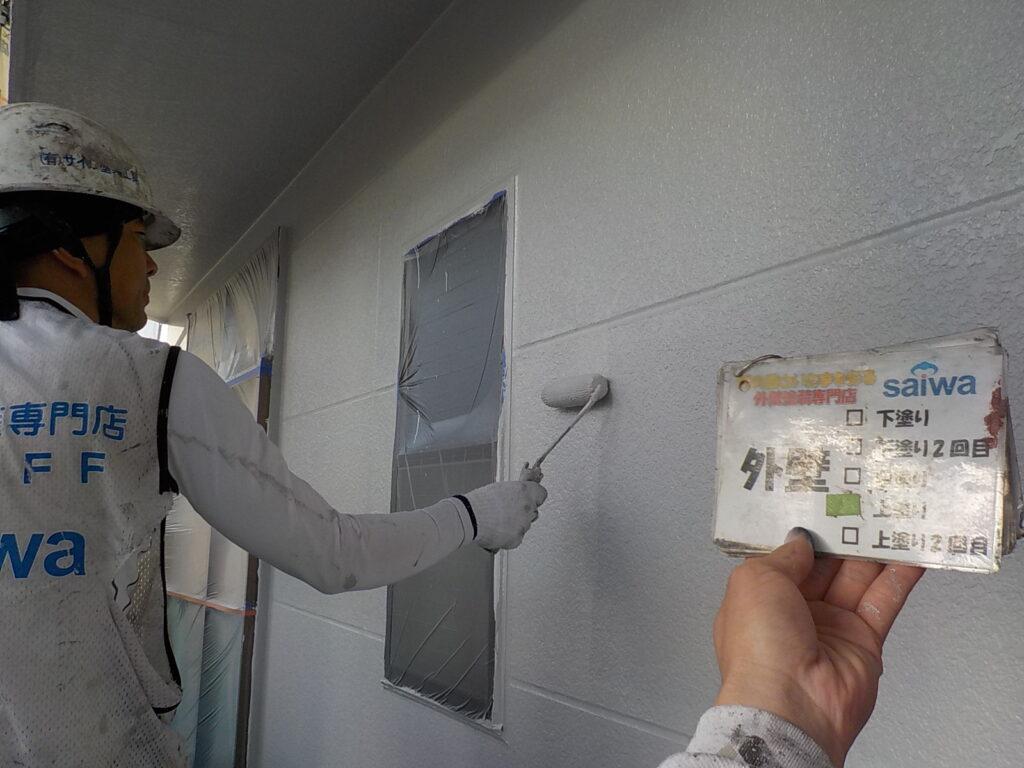 外壁塗装 フッソ UVアクアコート