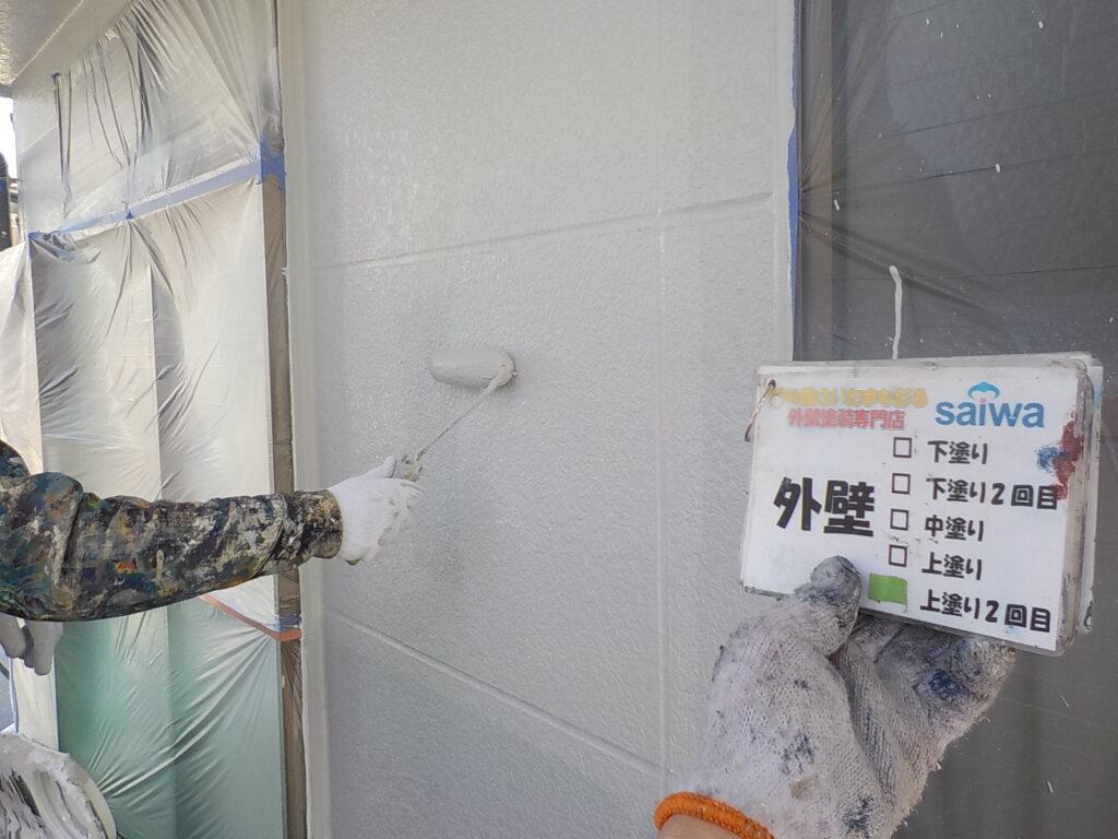 外壁塗装 さいたま市 サイワ塗装工業 住宅リフォーム