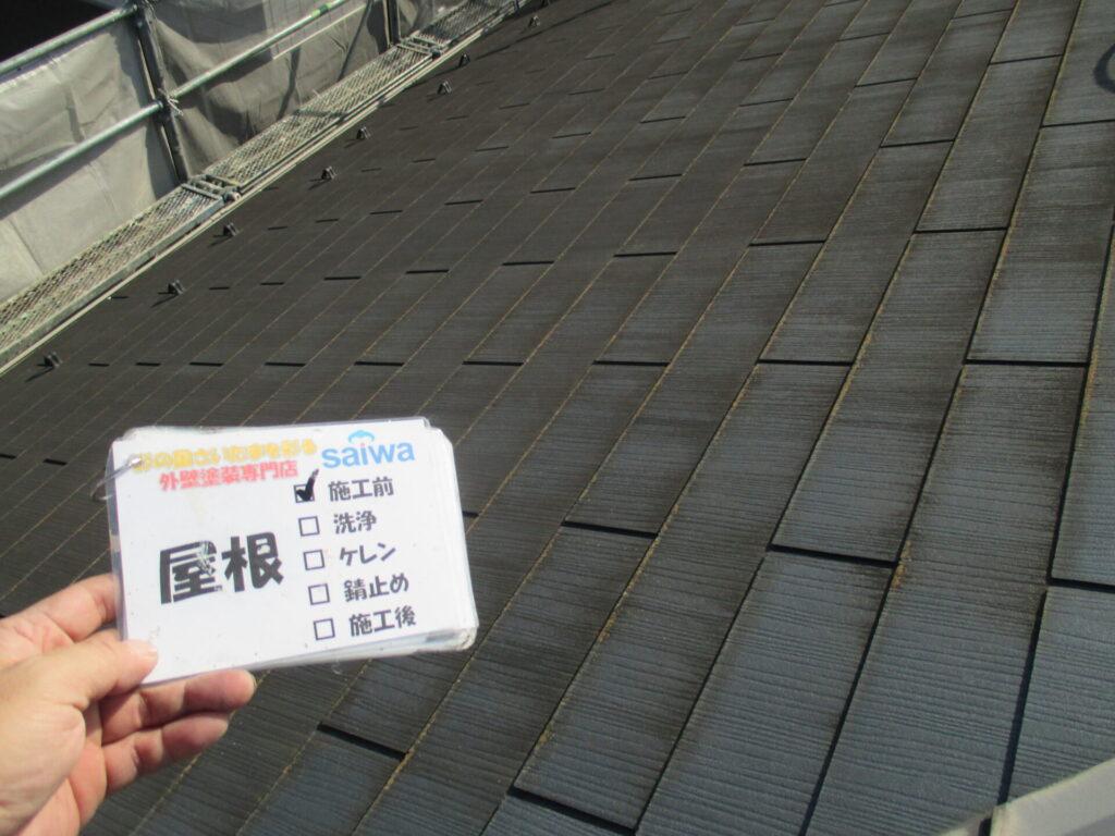 屋根 塗装 さいたま市 劣化