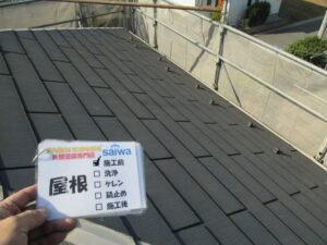 屋根 塗装 さいたま市