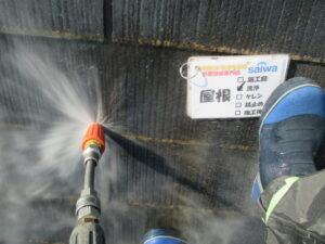 洗浄 屋根塗装
