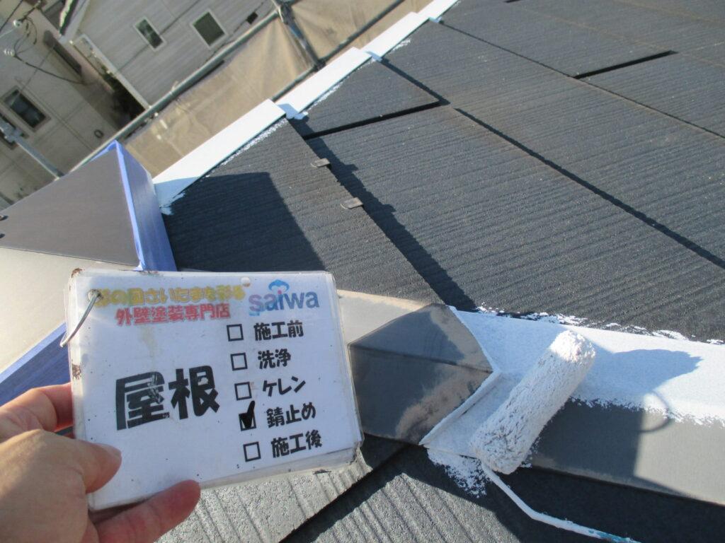 屋根の塗装 さいたま市 遮熱 下地処理