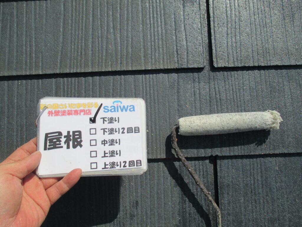 屋根の塗装 プライマー塗布