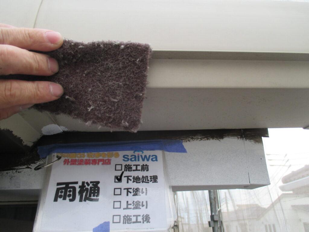 破風板塗装 付帯部塗装 住宅塗装 ケレン