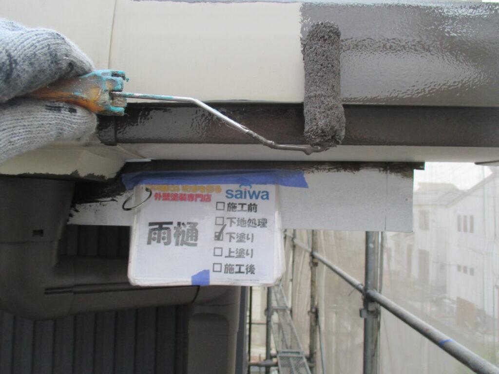 破風板塗装 付帯部塗装 住宅塗装