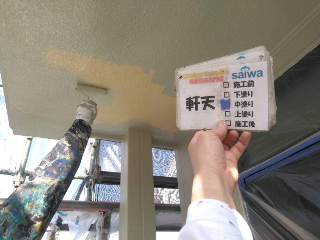 軒天の塗装 外壁塗装さいたま市