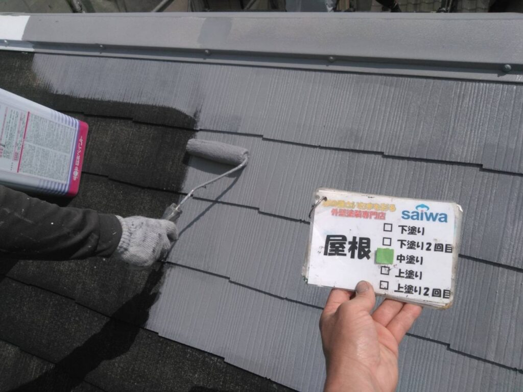 屋根の塗装 施工前 屋根遮熱塗装 中塗り ガイナ