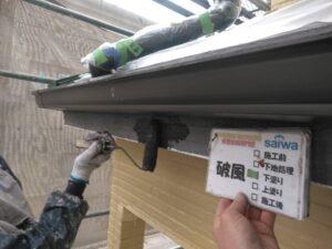 下塗り作業 密着性 住宅塗装 サイワ塗装 さいたま市