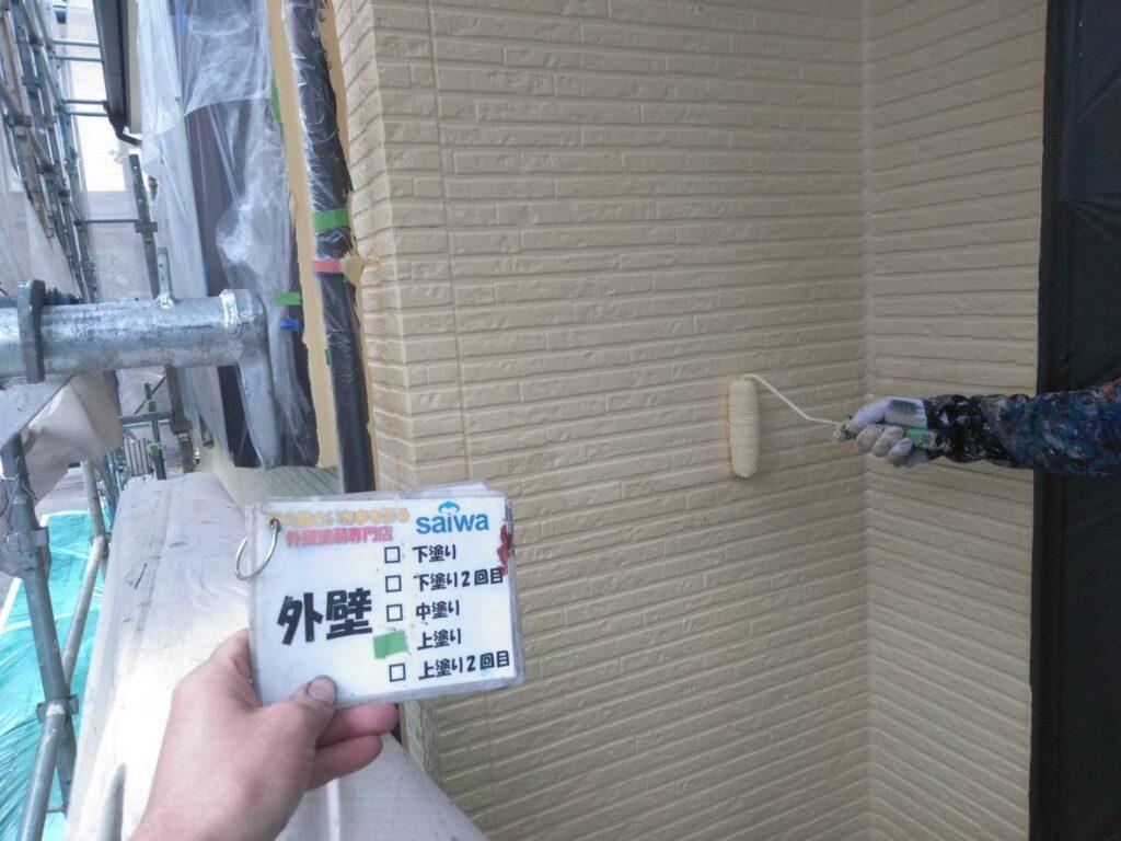 外壁塗装 サイワ塗装 さいたま市