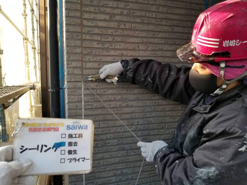 シーリング 撤去作業 さいたま市 西区 外壁塗装 屋根塗装