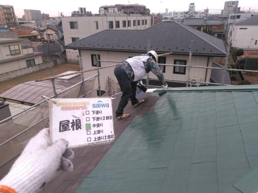 屋根塗装 中塗り作業 平滑な下地 さいたま市 塗装