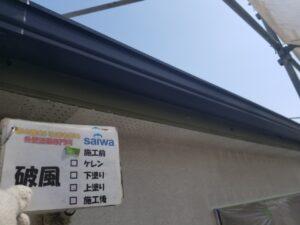 破風の塗装 さいたま市 日本ペイント