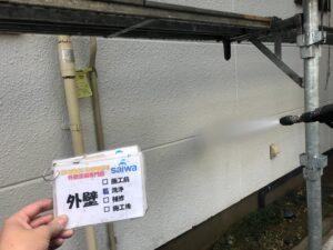 外壁の洗浄 高圧洗浄