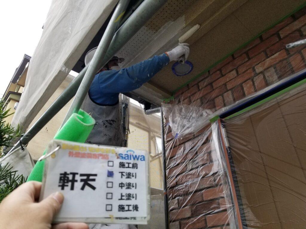 付帯部の塗装 作業工程 住宅塗装工事 軒天