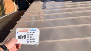 屋根施工後 屋根塗装状況 屋根の塗装