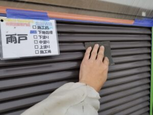 ケレン 自社職人 雨戸塗装 吹き付け 高耐久