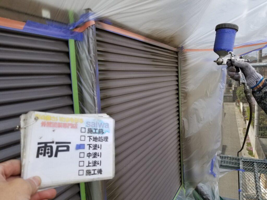 自社職人 雨戸塗装 吹き付け 高耐久