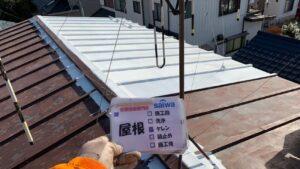 屋根の塗装 錆止め プライマー