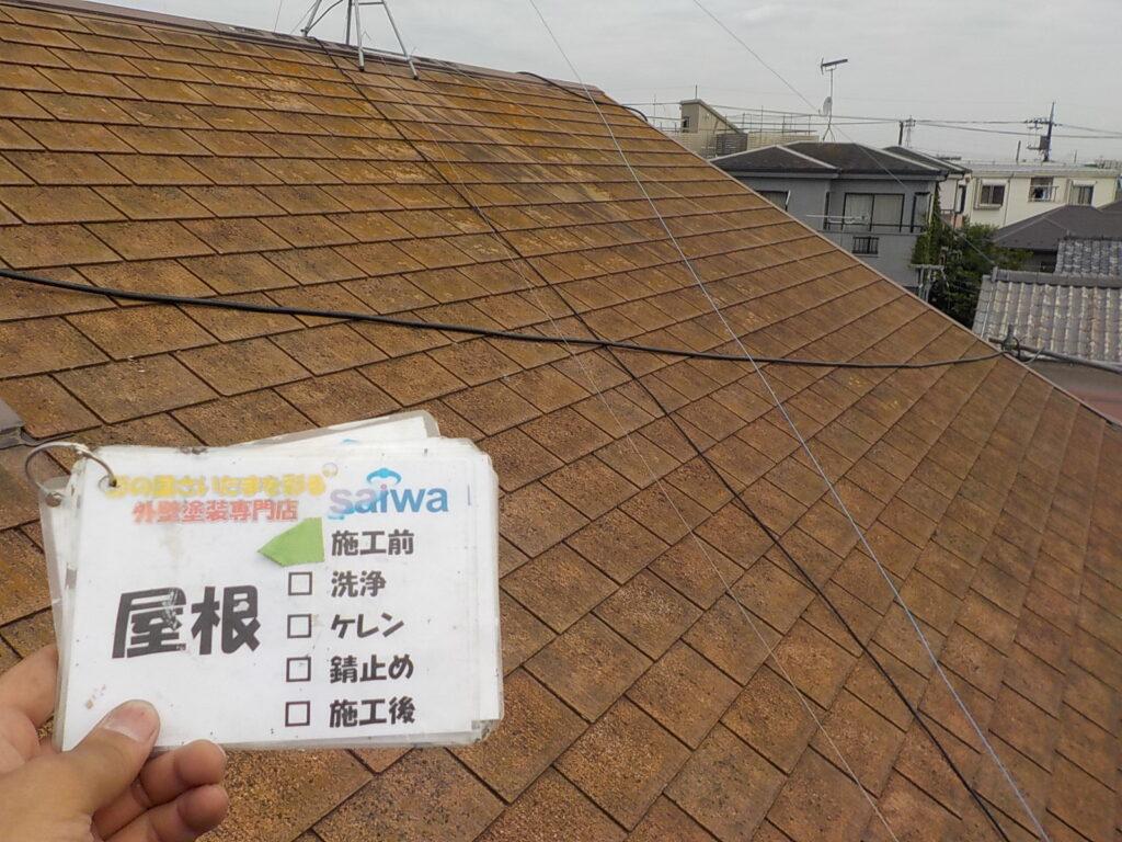屋根 施行前状況 さいたま市 塗装