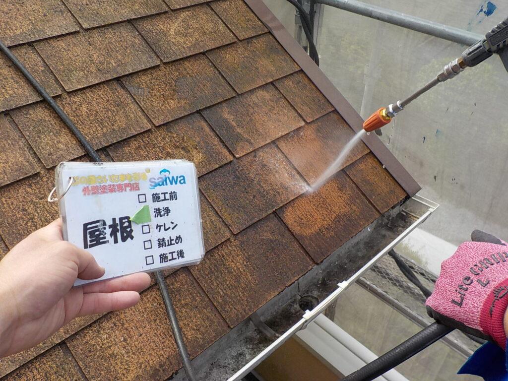 屋根 高圧洗浄 下処理 さいたま市 塗装