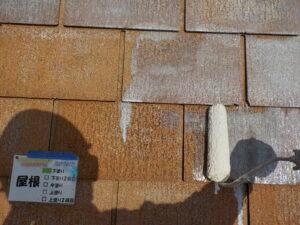 屋根 下塗り作業 密着性を高める 塗料 さいたま市西区 塗装リフォーム