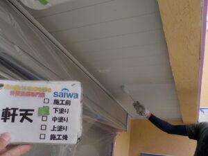 軒天下塗り作業  下地補修 塗り替え さいたま市西区 塗装リフォーム