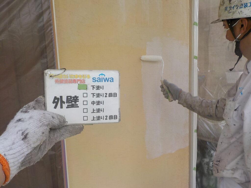 外壁 下塗り作業 下地補修 外壁塗装 さいたま市西区