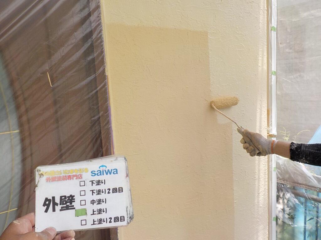 外壁 上塗り作業中 外壁塗装 塗り替え さいたま市西区