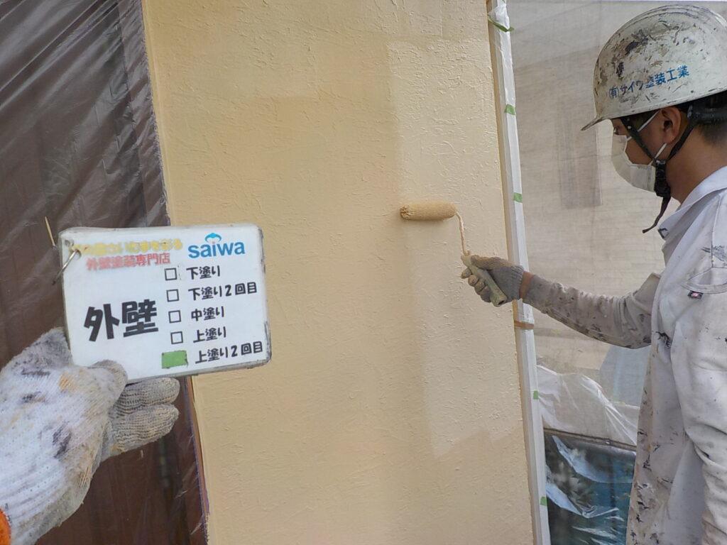 外壁 上塗り作業2回目 耐久性UP さいたま市西区 外壁塗装
