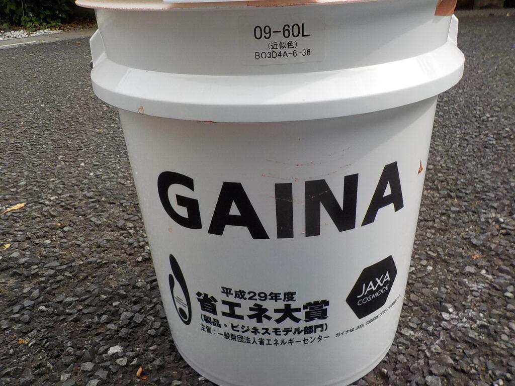 GAINA 塗料 株式会社日進産業 屋根 外壁 塗装 さいたま市西区