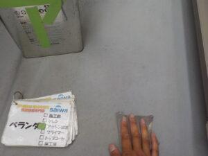 ベランダ アセント拭き 油膜ふき取り 剥がれ防止 さいたま市 塗装