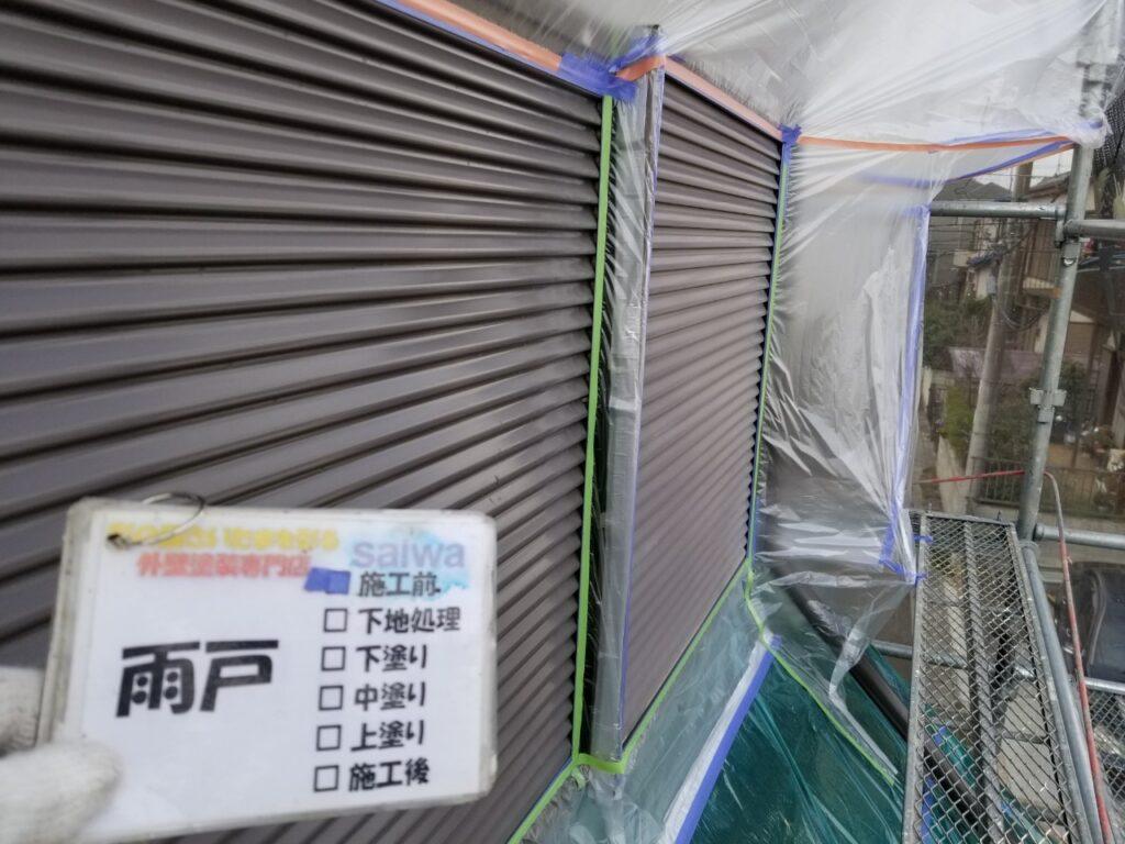 雨戸の塗装 施工前 塗装工事 外壁塗装工事