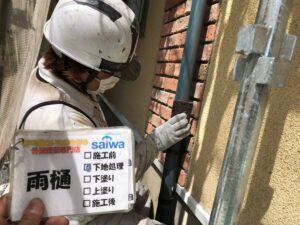 屋根のケレン 下地処理 屋根外壁塗装工事