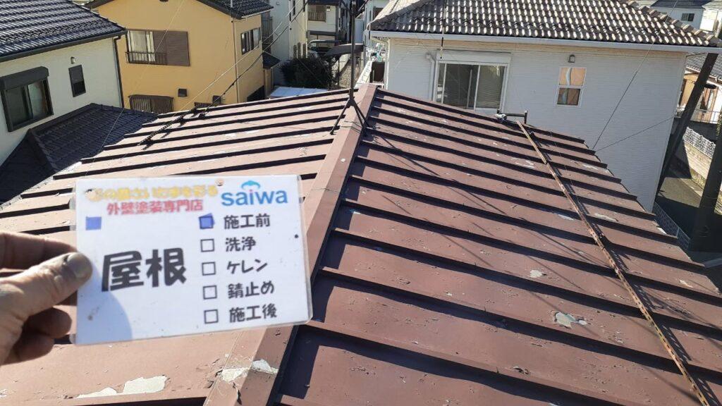トタン屋根の塗装 金属屋根の塗装
