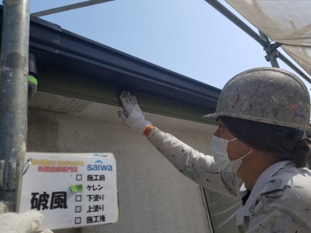 破風の塗装 さいたま市 日本ペイント ケレン