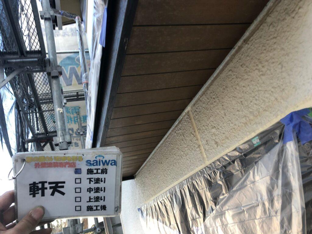 天井塗装 さいたま市外壁塗装 高品質 評判