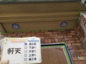 付帯部の塗装 作業工程 住宅塗装工事 天井