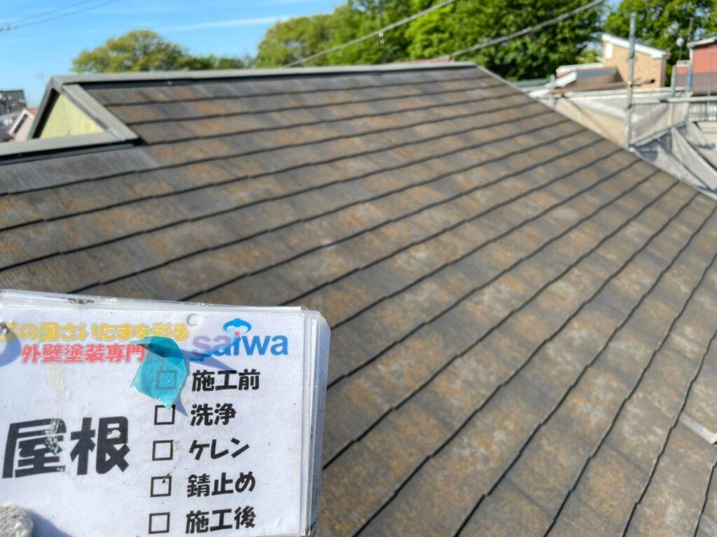 屋根の塗装 施工前 屋根遮熱塗装