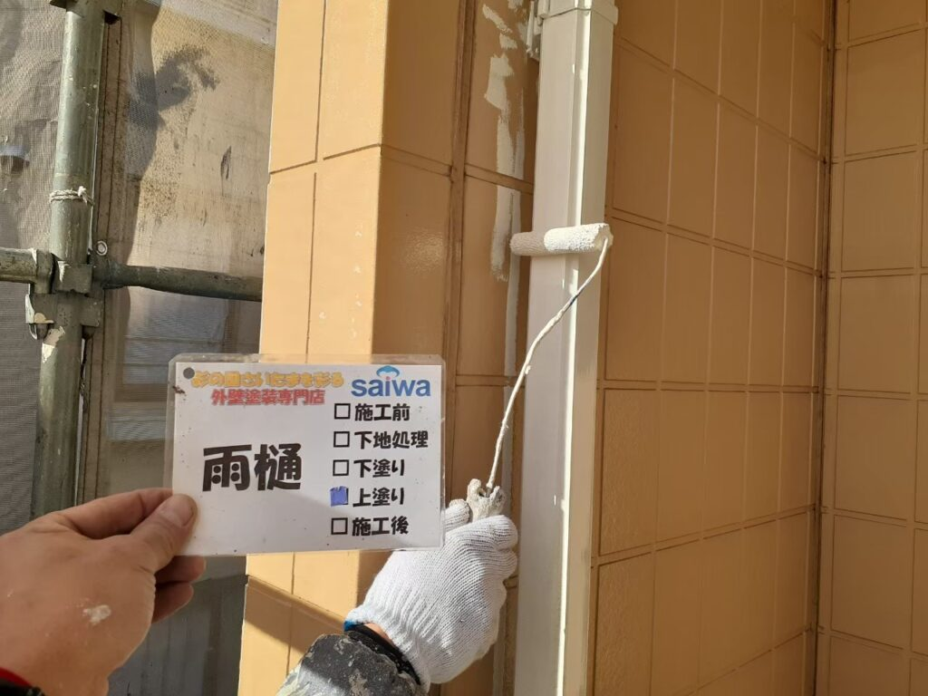 雨樋塗装 上塗り さいたま市 屋根塗装 外壁塗装 アパート塗装