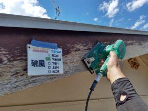破風 下地処理 ケレン作業 さいたま市 外壁塗装 屋根塗装