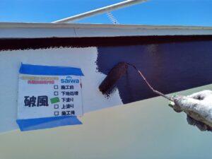 破風塗装 下塗り 外壁塗装 さいたま市塗装工事