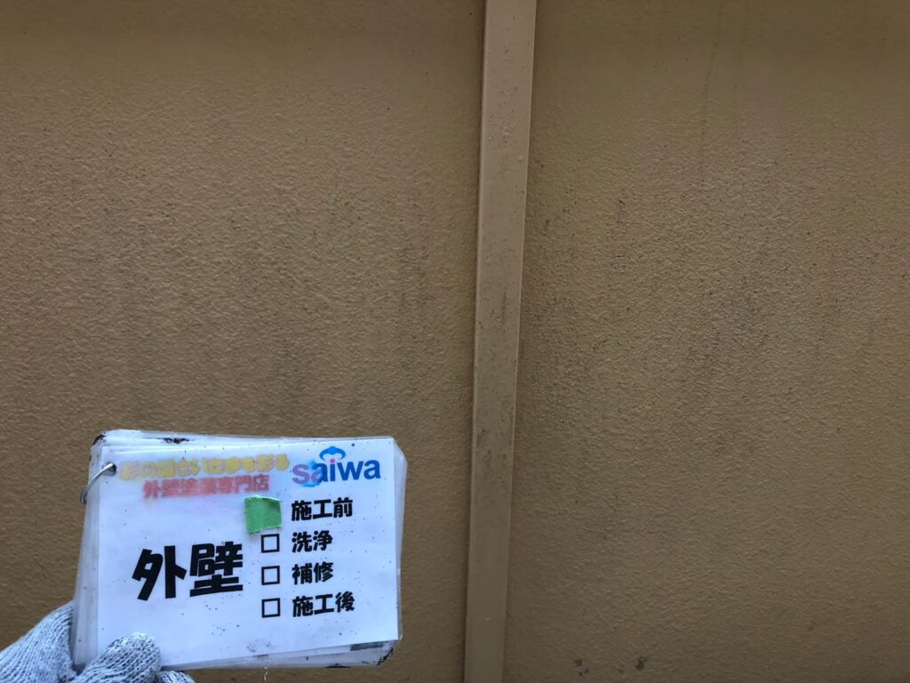 外壁塗装外装リフォーム 汚れ